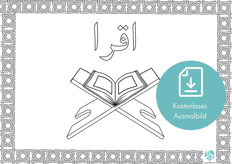 Vorschaubild dbattutabooks koran
